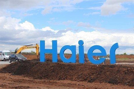 ВНабережных Челнах появятся два китайских завода
