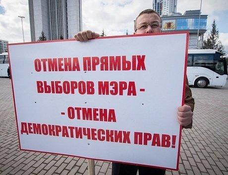 ГоссоветРТ неподдержал проведение референдума опрямых выборах мэров