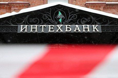 Размер выплат конкурсным кредиторам «Татфондбанка» достиг 5,5 млрд руб.