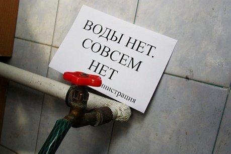С10мая вКурске начнут выключать горячую воду