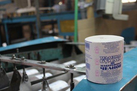 ВНовосибирске подделывали челнинскую туалетную бумагу— УФАС