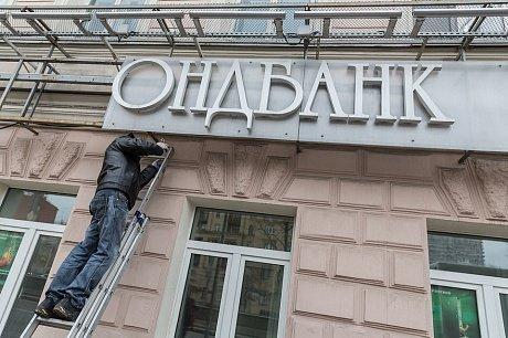 Конкурсным кредиторам Татфондбанка выплатят 5,5 млрд руб.
