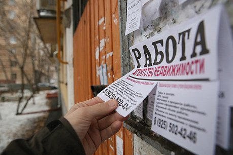Нарынке труда Челябинской области сохраняется напряженность