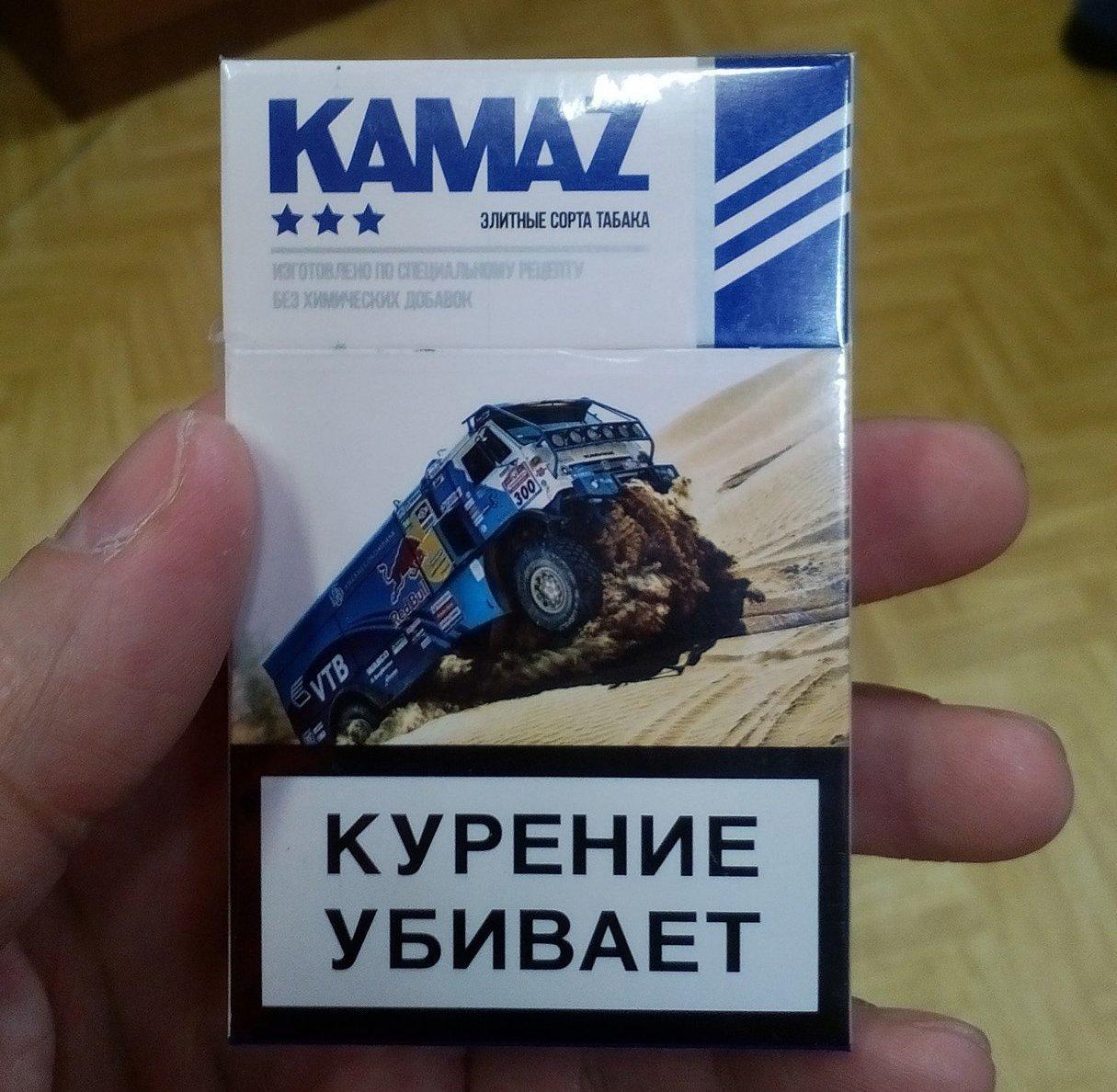 сигареты камаз купить в москве