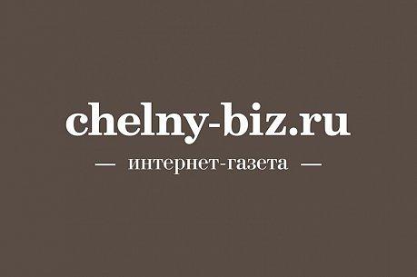 Chelny-biz.ru подтвердил статус одного из самых цитируемых СМИ в Татарстане